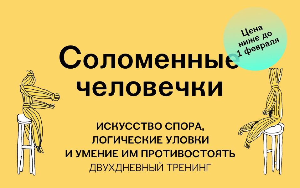 Казино гранд новосибирск